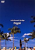 virtual trip HAWAII oahu
