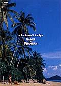 virtual trip Samui&Phangan