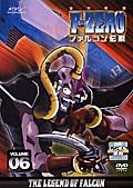 F-ZERO ファルコン伝説 06