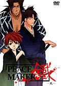 PEACE MAKER 鐵 −八−