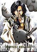 最遊記 RELOAD 第7巻