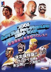 全日本プロレス 2003 BAPE STA!! PRO-WRESTLING ZEPP TOUR