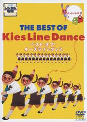 キーズラインダンス