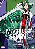 マクロス7 Vol.4