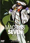 マクロス7 Vol.5