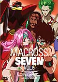 マクロス7 Vol.6