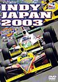 INDY JAPAN 2003
