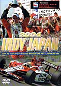 INDY JAPAN 2004