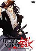 PEACE MAKER 鐵 −九−