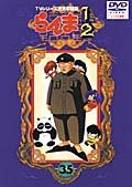 らんま1/2 TVシリーズ完全収録版 35