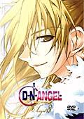 D・N・ANGEL Target.8