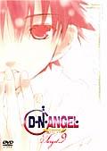 D・N・ANGEL Target.9