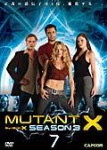 ミュータントX シーズン3 Vol.7