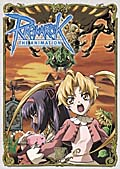 RAGNAROK THE ANIMATION Vol.4