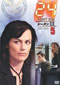 24 −TWENTY FOUR− シーズンIII vol.5
