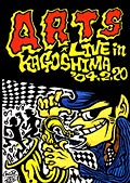 GO! SKA GO! 〜ARTS DOCUMENTARY '03-'04〜