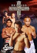 世界王者対抗戦 K-1 WORLD MAX 2004