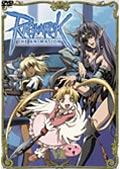 RAGNAROK THE ANIMATION Vol.7
