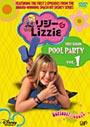 リジー&Lizzie ファースト・シーズンセット