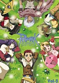 RAGNAROK THE ANIMATION Vol.8