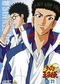 テニスの王子様 Vol.21