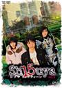 Sh15uya シブヤ フィフティーン VOL.1
