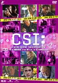 CSI:科学捜査班 SEASON 2 VOL.6