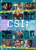 CSI:科学捜査班 SEASON 2 VOL.7