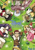 RAGNAROK THE ANIMATION Vol.9