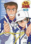 テニスの王子様 Vol.23