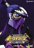 超生命体トランスフォーマー ビーストウォーズ・リターンズ volume 6