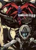 機動戦士ガンダム0083 STARDUST MEMORY Vol.4<最終巻>