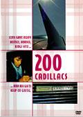 200 キャデラックス/エルヴィス・プレスリー・ドキュメンタリー
