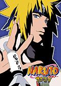 NARUTO 〜ナルト〜 3rd STAGE 巻ノ六
