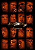 PRIDE GP 2005 1st ROUND MIDDLEWEIGHT