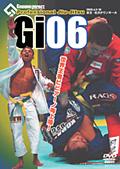 プロフェッショナル柔術 Gi-06 2005.4.9-10 東京・北沢タウンホール