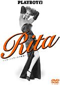 Rita 〜リタ・ヘイワースの軌跡〜