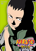 NARUTO 〜ナルト〜 3rd STAGE 巻ノ八