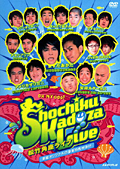 Shochiku Kadoza Live 松竹角座ライブ