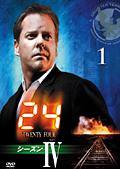 24 −TWENTY FOUR− シーズンIV セット