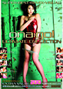 ona:go! ULTIMATE COLLECTION