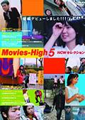 Movies-High 5 NCWセレクション