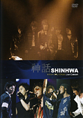 SHINHWA(神話)/Winter Story Tour Live Concert DVD-2