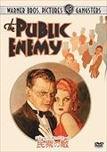 ジェームズ・キャグニーの民衆の敵 特別版
