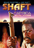 黒いジャガー アフリカ作戦