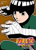 NARUTO 〜ナルト〜 3rd STAGE 巻ノ十