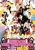 劇団ひとり×YOU THE ROCK ヤンチャ黙示録 06
