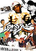 Sex&Rock'n'Roll:ファボラス Hip Hop Crazy