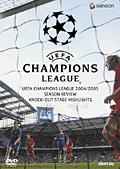 UEFA チャンピオンズリーグ 2004/2005 ノックアウトステージハイライト