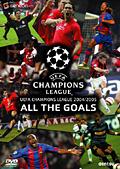 UEFA チャンピオンズリーグ 2004/2005 ザ・ゴールズ